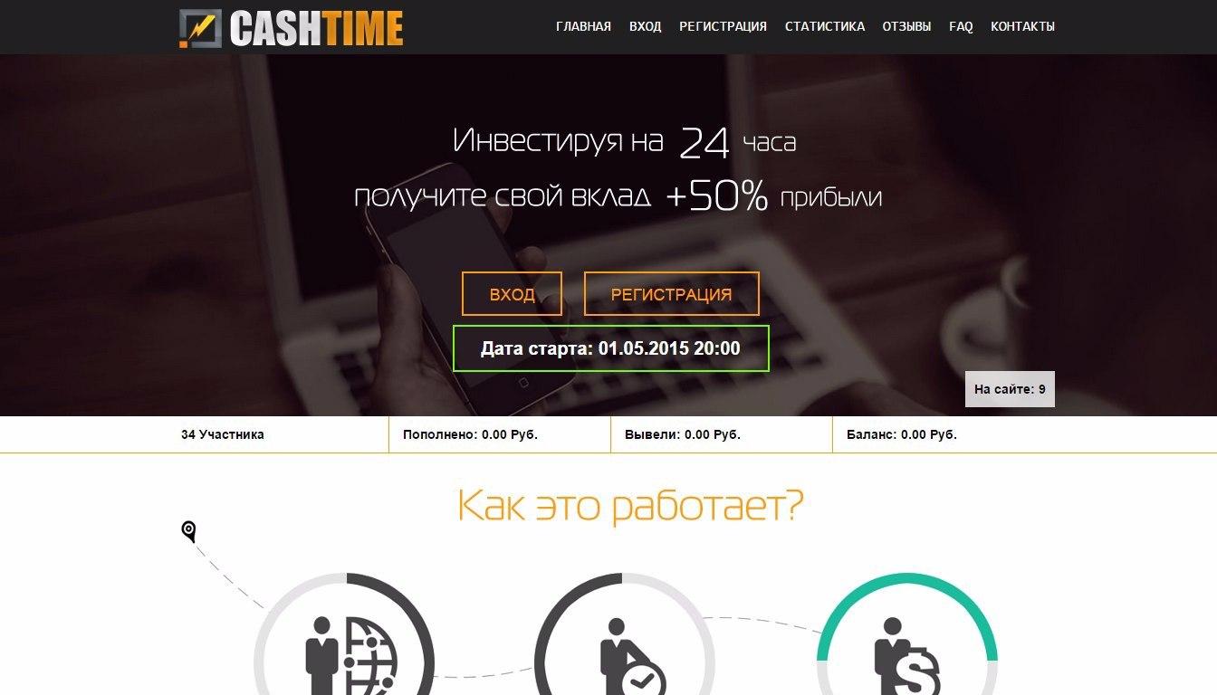 CashTime