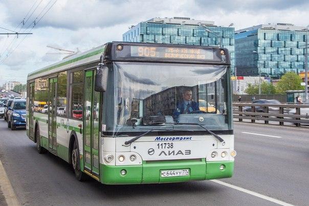 Автобус № 902 «Новопеределкино