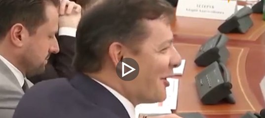 Евросоюз продлил санкции против Януковича и его окружения - Цензор.НЕТ 9270