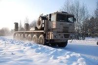 эвакуатор для грузовых машин в самаре