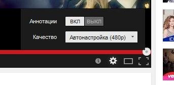 Люди с Opera сюда. Проблема с YouTube.