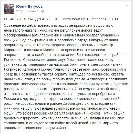 В Павлограде открылся транзитный городок для переселенцев с Донбасса - Цензор.НЕТ 8587