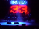 Концерт Д. Билана 33 в Калуге.13.04.15г.