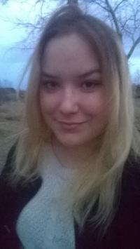 Лера Иванова