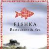Ресторан Fishka Restaurant&Sea