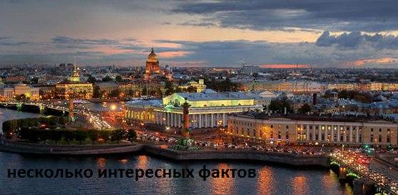 снять комнату в Санкт-Петербурге
