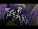 Fairy Tail 242 / Хвост Феи 242 / Фейри Тейл 242 / Сказка о