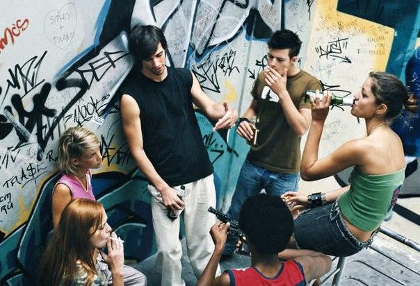 Лечение от наркомании в кривом роге пивной алкоголизм у подростков реферат
