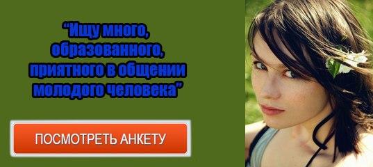 krasnoyarsk-devyatka-gruppovushniki-seks-znakomstva-orgii-svingeri