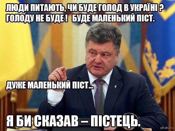 Провалившие спецконфискацию депутаты действовали в интересах Януковича, - Медуница - Цензор.НЕТ 9922