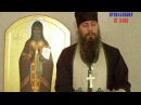 О Катакомбной Церкви (о. Илия Емпулев)