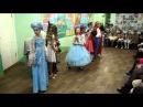 Сказка Золушка на новый лад - постановка 4-го класса(гимназия №16, г. Тюмень)