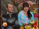 Мiняю Жiнку - 4 Меняю жену Свердловск - Черновцы. 20.11.2011