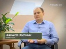 Бизнес-коуч - Алексей Овечкин в передаче Эволюция Москвы на телеканале Москва 24