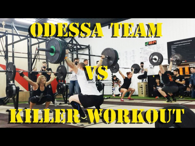CF BANDA TEAM Competition - Odessa Teamvs Killer Workout Event1