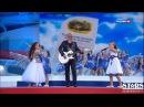 Пролетая над нами - Денис Майданов и Академия STARS - Россия Молодая (2013)