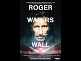 Роджер Уотерс The Wall