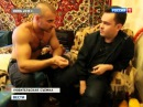 Дело Каминова: борцы с педофилами создали судебный прецедент
