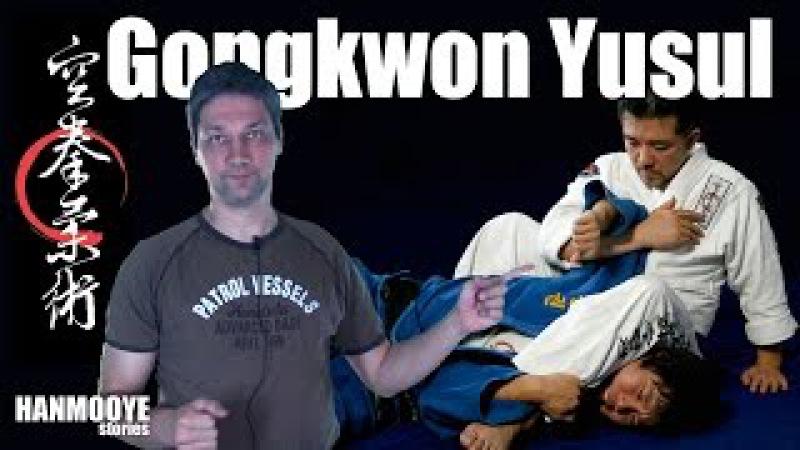 Боевые умения Джиу джитсу по корейски Гонквон Юсуль Gongkwon Yusul