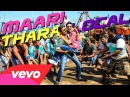 Maari - Maari Thara Local Video | Dhanush | Anirudh Ravichander