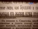 Иосиф Бродский. О влиянии классической музыки на поэзию Бродского
