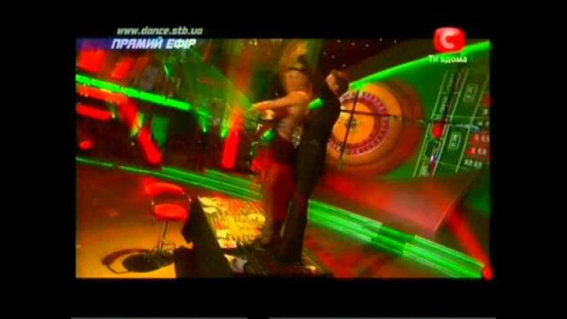 Танцуют все 3 Анжела и Женя Танго