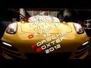 Тест-драйв от Давидыча №2 / Test-drive with Davidich 2 / Porsche Boxter 2012