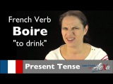 Boire (to drink)  Present Tense (French verbs conjugated by Learn French With Alexa)