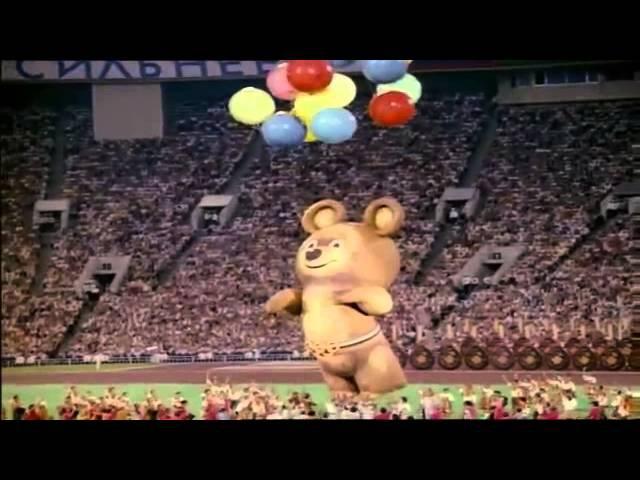 олимпийский мишка. все плакали тогда