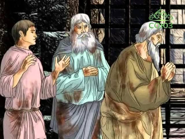 16 ноября. Мчч. Акепсим епископ, Иосиф пресвитер и Аифал диакон
