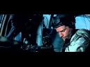 Последний Бой Снайперов Шугарта и Гордона Черный Ястреб Black Hawk Down 2001