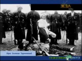 Лето 1901 - 1913 гг. - Партизанская война абрека Зелимхана