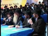 Avraham Fried TelAviv