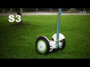Airwheel S3 от Girosmart
