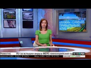 «Анжи» стал самым прибыльным футбольным клубом России