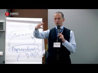 Александр Фридман Управление повседневным хаосом Проблемы современного мира Школа Бизнеса СИНЕРГИЯ