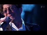Григорий Лепс - Опять метель (Первый канал, 07.01.2015) (HD)