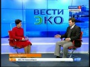 """Анонс новостей на Канале Россия 1 о проекте """"ParaDogs""""."""