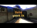 Dshq GLOCK 5K