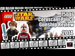 Обзор на 75046 | Lego Star Wars 75046 Coruscant Police Gunship Review