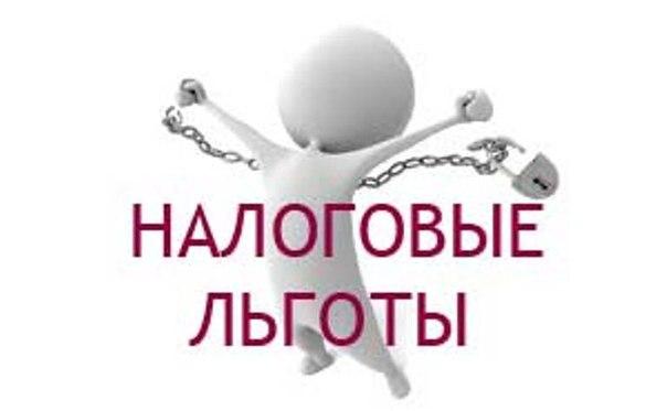 элиста документов рк список приватизацию земли на