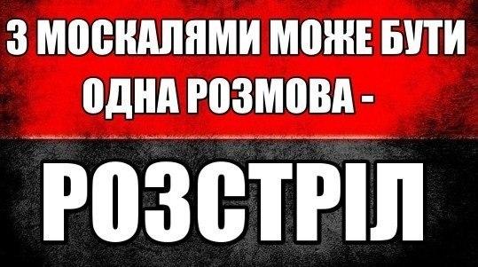 За сутки подразделения АТО уничтожили одного боевика и ранили троих, - Минобороны Украины - Цензор.НЕТ 2524