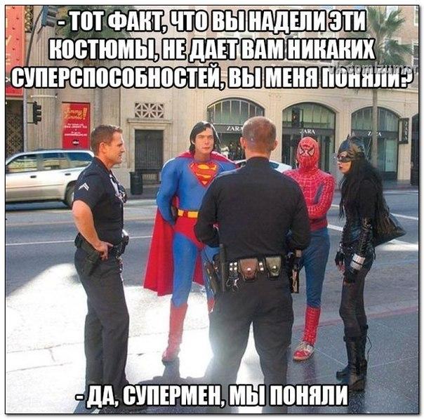 смотреть фильм полиция 2014