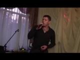 Аркадий Кобяков -Ты просто уйдёшь demo 2014