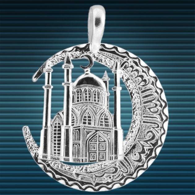 Аукционы Лот - кулоны из серебра для мужчин.