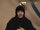 Монахиня Нина. Тепло домашнего очага. Беседа 7. Трудности переходного возраста
