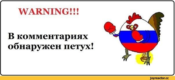 Комитет ВР по свободе слова требует, чтобы Коломойский публично извинился перед журналистом, которого обматерил - Цензор.НЕТ 7135