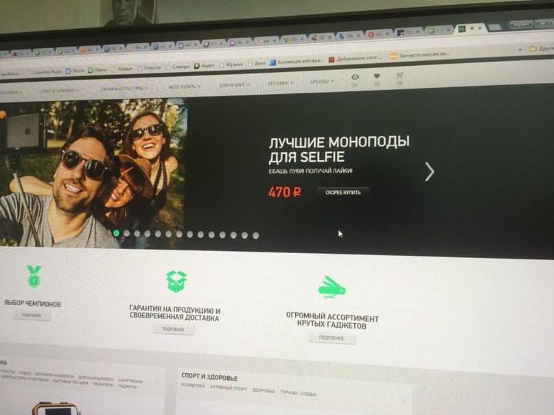 Максим Мухин | Москва