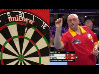 Mervyn King vs Andrew Gilding (World Matchplay 2015 / Round 1)