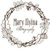 Mary Ilyina | Свадебный фотограф Москва